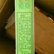 龙之煤WGZB-HW6H型微电脑控制高压馈电综合保护器原理