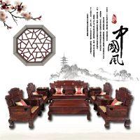 黑酸枝财源沙发123款式/大果紫檀家具/花梨木沙发
