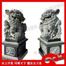 崇武石雕狮子 惠安献钱师 厂家现货石雕狮子