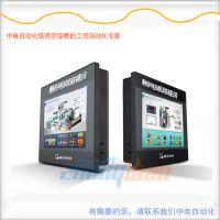 威纶触摸屏TK8071IP带以太网闪亮登场必选中电自动化