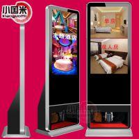 工厂直销40寸酒店视频机 落地立式电子广告竖屏 全自动感应擦鞋机