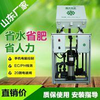 四川蔬菜施肥机械 智能控制大棚滴灌自动灌溉水肥一体化设备安装