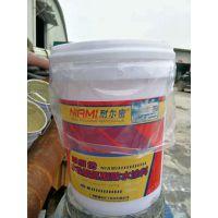 广州厂家直销单组份水性聚氨酯防水涂料
