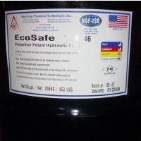 美国EcoSafe TF25,TF32,EcoSafe V-200 阻燃抗燃液压油