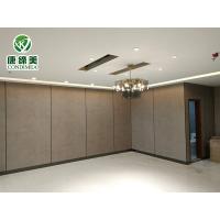 室内墙面装饰材料集成墙板防火等级是怎么划分的?