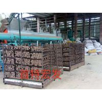 北京小型木炭机价格 首特宏发小型木炭机设备