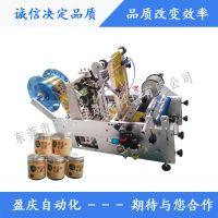 供应盈庆YQ-304半自动圆瓶不干胶贴标机