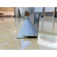 5cm单面卡布铝边条型材直供广东河源