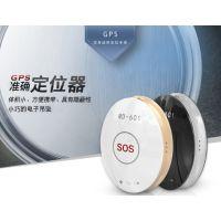 精准定位器 美国进口芯片 进口芯片 双向通话个人高清音质 gps卫星拾音定位器