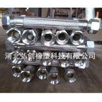 河北弘创专业生产|酒厂食品级金属软管|金属软管|可定做非标尺寸