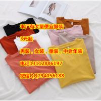 便宜女士上衣韩版时尚女士短袖纯棉T恤大码女装5元服装清货