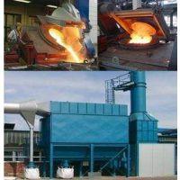 路阳公司中频炉除尘器,烟气净化效率高,品质值得信赖