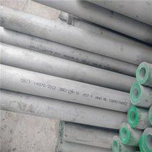 供应榆林 00cr18ni14mo2酸洗不锈钢管|89x4酸洗不锈钢管温州久鑫不锈钢厂家直销