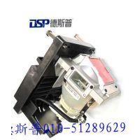 供应巴可RLM W12投影机原装灯泡R9801087-巴可投影机故障维修中心