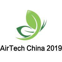 2019中国(北京)国际新风系统及空气净化展览会
