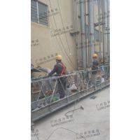 业主广州番禺外墙翻新价格/租吊篮外墙修补工程