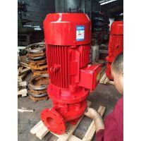 上海贝德泵业XBD12.0/15G-L 37kw自动单级单吸管道泵, 铸铁材质,CCCF消防认证