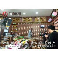 东莞企业宣传片拍摄樟木头视频制作巨画传媒的***终使命-品牌营销