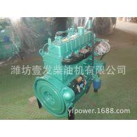 厂家直销 潍柴4102柴油机 配装载机用壹发品质值得信赖