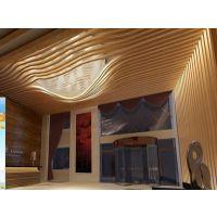 专业生产商场弧形铝方通吊顶
