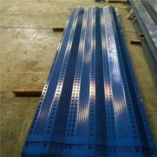 冷轧板防风抑尘网 圆孔冲孔网规格 挡风防尘网