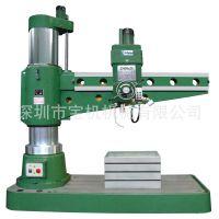 Z3050机械摇臂钻床厂家现货供应50摇臂钻机械锁紧机械变速