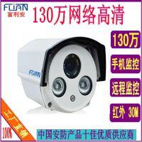 厂家热销百万高清网络ip camera网络高清控摄像机网络监控摄像头