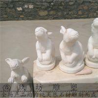 石雕兔子 十二生肖石雕 各种石雕工艺品 属相兔子汉白玉石雕兔子 十二生肖兔石雕 石雕小白兔子动物园林