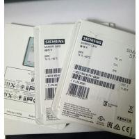 可签合同正品西门子 全新原包装&一年质保 6ES7953-8LP31-0AA0