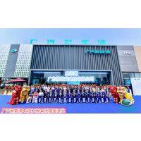第一家新品牌_新汽车_广汽新能源4S店牌匾凹凸铝单板设计隆重开业
