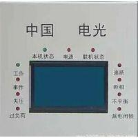 电光防爆WZBQ-6微机监控保护器全新