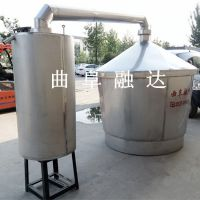 原生态家用酿酒设备传统工艺木制酒桶桑皮纸制作 旅游区酿酒设备