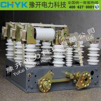 FZN16-12/630A户内高压真空负荷开关 带接地 带熔座负荷开关