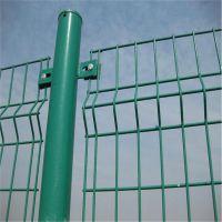 园林绿化圈地网 现货绿色围网 双边丝隔离栅