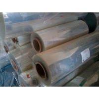 深圳厂家供应 BK静电膜 PE静电膜 PVC静电膜 屏蔽膜 PCB板遮蔽膜