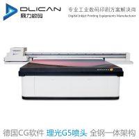 亚克力标牌理光G5uv打印机设备的G5喷头解析
