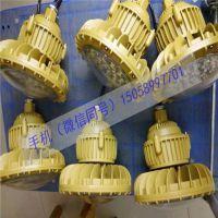 供应FAD-E70b1H三防LED照明灯 防水防尘防腐LED弯灯70W