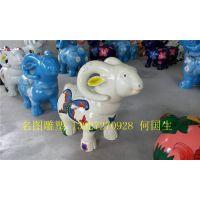 名图玻璃钢雕塑厂(图)、动物雕塑制品、游乐园动物雕塑造型