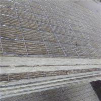 神州夹心矿岩棉保温板价格 外墙专用A1级保温板