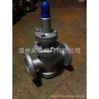 Y42XF-16C油品减压阀 16C油品减压阀