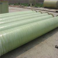 久瑞污水管道 玻璃钢缠绕管道 玻璃钢管道