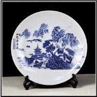 锦尚逸品 陶瓷装饰盘子摆件工艺品看盘装饰品纪念盘礼品定制照片图案logo