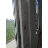 洛阳窗式新风系统美加尔窗式净化器厂家招代理