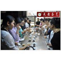 茶艺师资格证书怎么考?