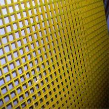 玻璃钢沟盖板 电缆钢盖板 方孔格栅板