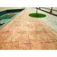 艺术地坪 是一种即时可用的含特殊矿物骨料,无机颜料及添加剂的高强度耐磨地坪材料,其优点是易施工、一次