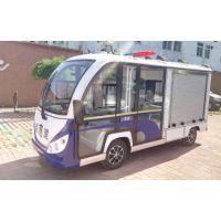 供应新能源纯电动无线系统安防巡逻车环保节能 学校巡逻