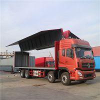 河北厂家定做红色9米6飞翼车厢 8米6展翼集装箱最新报价
