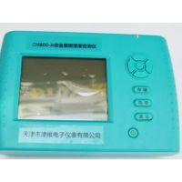 新疆非金属板厚度测定仪CH800-A使用说明