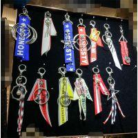 字母织带五金挂件钥匙扣包袋挂饰
